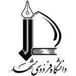 اطلاعيه برگزاري ترم تابستان سال تحصيلي 1399-1400 دانشگاه فردوسي مشهد